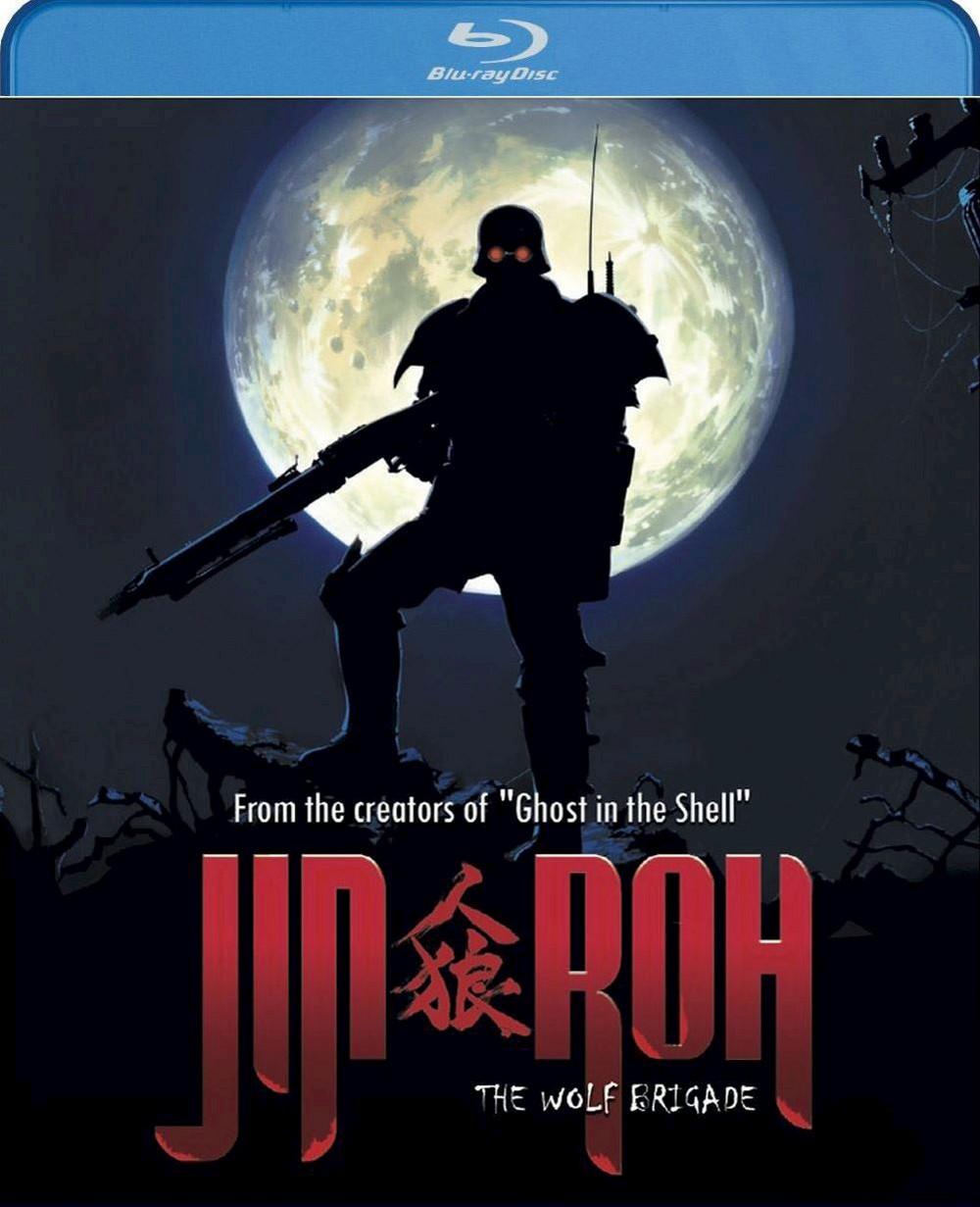 Jin roh:Wolf brigade (Blu-ray)
