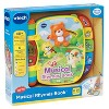 VTech Musical Rhymes Book - image 4 of 4