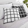 Now House by Jonathan Adler Pompeia Quilt Set - image 2 of 4