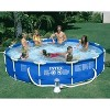 Intex 12ft x 30in Metal Frame Round Swimming Pool Set 530 GPH Pump & 6 A Filters - image 2 of 4