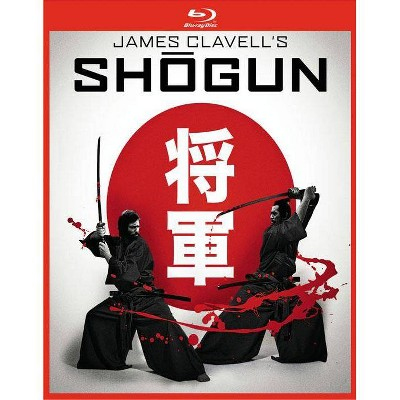 Shogun: Complete Mini-Series (Blu-ray)(2014)