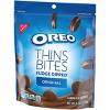 Oreo Thins Bites Fudge Dipped Original Sandwich Cookies - 6oz - image 3 of 4