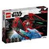 LEGO Star Wars Major Vonreg's TIE Fighter 75240 - image 4 of 4
