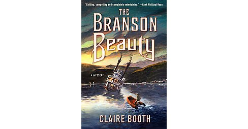 Branson Beauty (Hardcover) (Claire Booth) - image 1 of 1