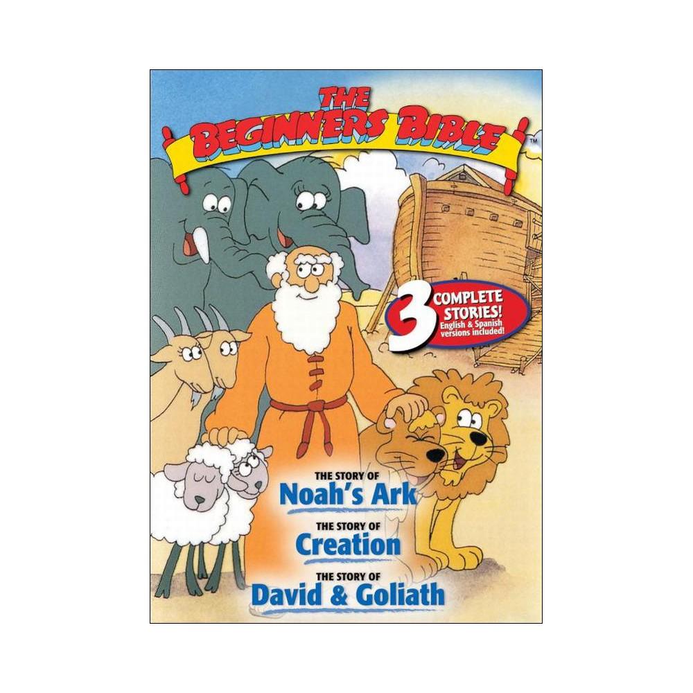 Beginner's bible:Volume 2 (Dvd)