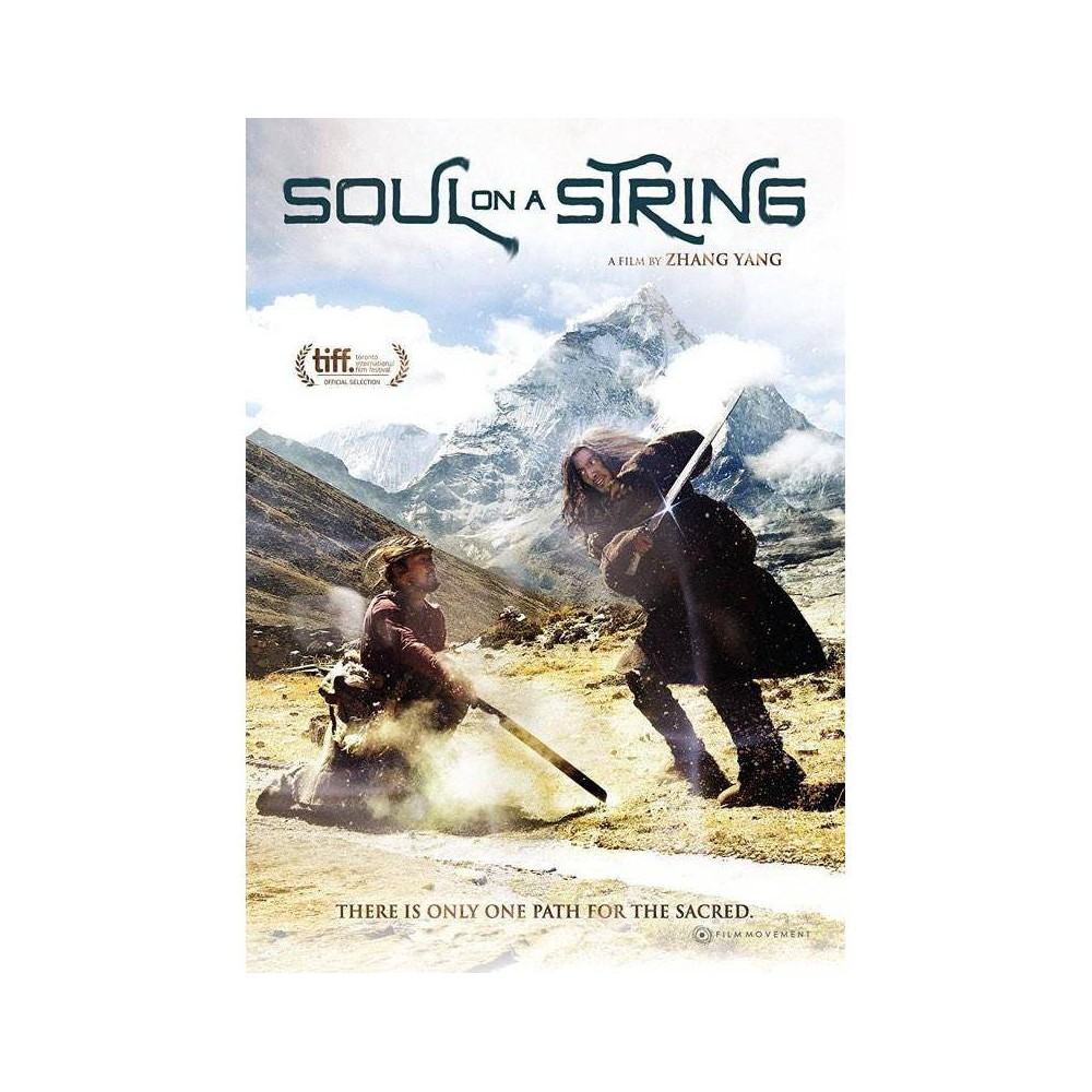 Soul On A String Dvd 2017