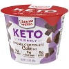Duncan Hines Keto Friendly Double Chocolate Cake Cup - 2.1oz - image 3 of 3