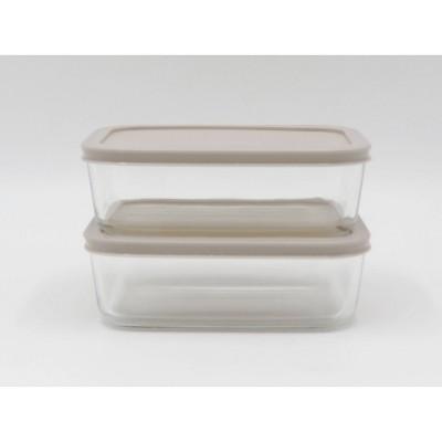 4.2 Cup 2pk Rectangular Glass Food Storage Container Set Light Gray - Room Essentials™