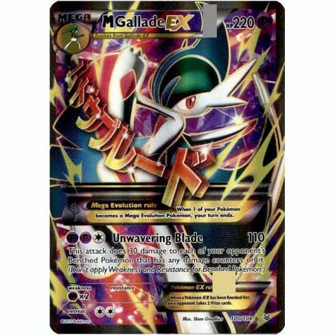 Pokemon X and Y Roaring Skies Ultra Rare Full Art M Gallade EX #100 - image 1 of 1