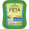 Athenos Reduced Fat Feta Cheese - 5oz - image 3 of 4