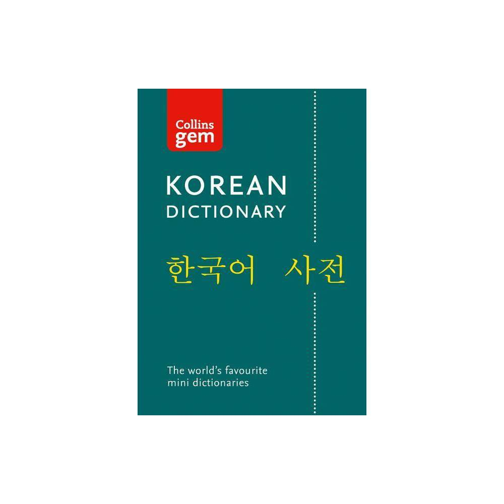 Collins Gem Korean Dictionary Paperback