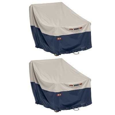 2pk Mainland Patio Lounge Chair Cover - Classic Accessories