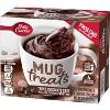 Betty Crocker Mug Treats Triple Chocolate Cake Mix - 4ct/12.5oz - image 3 of 3