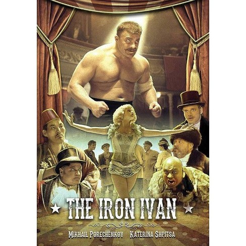 Iron Ivan (DVD) - image 1 of 1