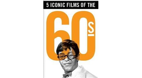 1960s Decade Bundle (DVD) - image 1 of 1