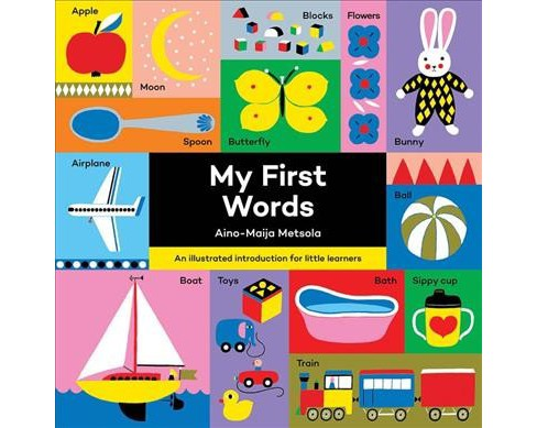 My First Words (Hardcover) - image 1 of 1