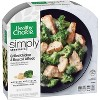 Healthy Choice Frozen Simply Chicken Broccoli Alfredo - 9.15oz - image 2 of 3