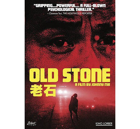 Old Stone (DVD) - image 1 of 1