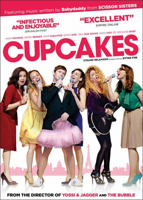 Cupcakes (DVD) - image 1 of 1