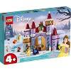 LEGO Disney Belle's Castle Winter Celebration Disney Princess Building Kit 43180 - image 4 of 4