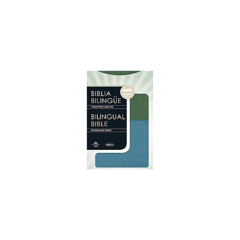 Biblia Bilingue / Bilingual Bible : Version Reina Valera 1960 / New King James Version Blue / Green