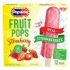 The Original Brand Popsicle Strawberry Fruit Frozen Pops - 12ct/18oz - image 3 of 4