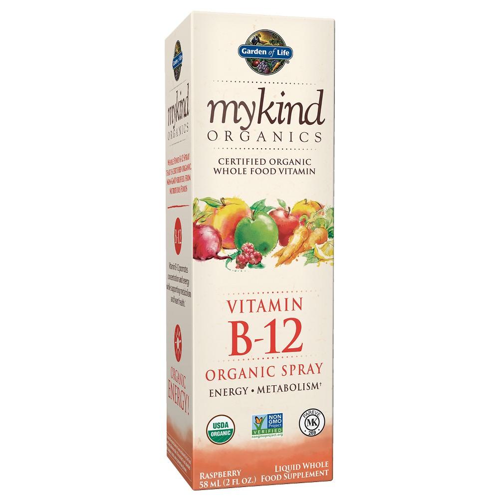 Garden of Life My Kind Organic Vitamin B-12 Spray - Raspberry - 2 fl oz