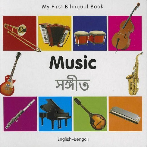 Music - (My First Bilingual Book) (Board_book) - image 1 of 1