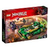LEGO Ninjago Ninja Nightcrawler 70641 - image 4 of 4