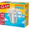 Glad Small Trash Bags + OdorShield White Trash Bags - 4 Gallon - 52ct - image 2 of 4