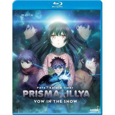 Fate/Kaleid Liner Prisma Illya: Vow In The Snow (Blu-ray)(2020)