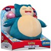 Pokemon- Feature Plush (Snooze Action) - Snorlax - image 3 of 4