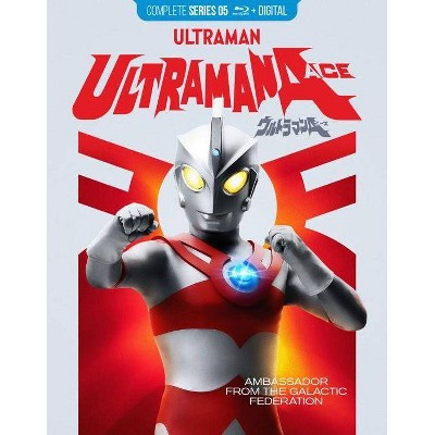 Ultraman Ace: The Complete Series (Blu-ray)(2020)