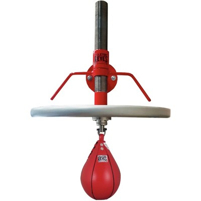 Cleto Reyes Professional Speed Bag Platform with High Precision Adjustment