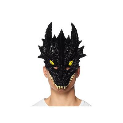 HMS Supersoft Black Dragon Child Costume Half- Mask