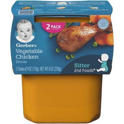 Gerber Sitter 2nd Foods Vegetable Chicken Baby Meals - 2ct/4oz Each