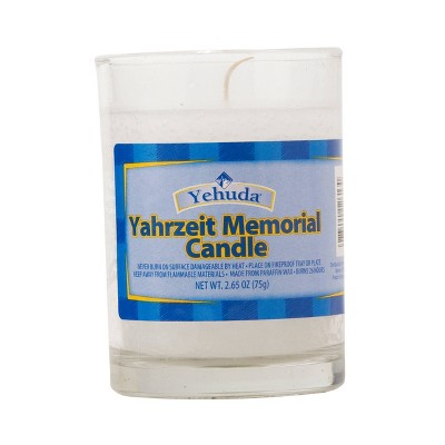 Yahrzeit Memorial 2.65oz - Yehuda