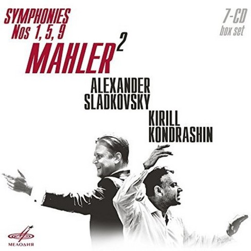 Various - Mahler 2:Symphonies Nos 1 5 9 (CD) - image 1 of 1