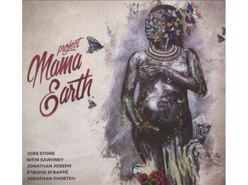 Project Mama Earth - Mama Earth (Vinyl) - image 1 of 1