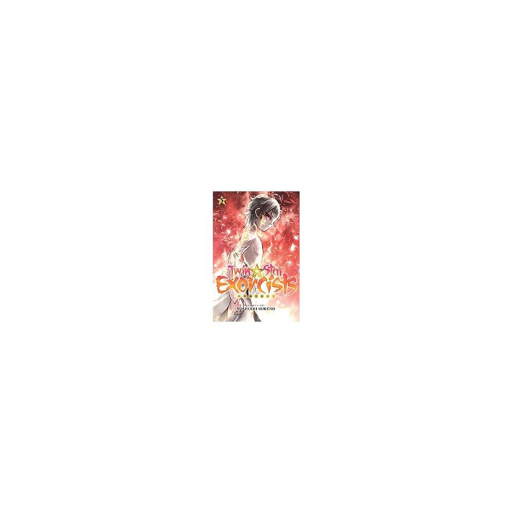 Twin Star Exorcists 5 (Paperback) (Yoshiaki Sukeno)