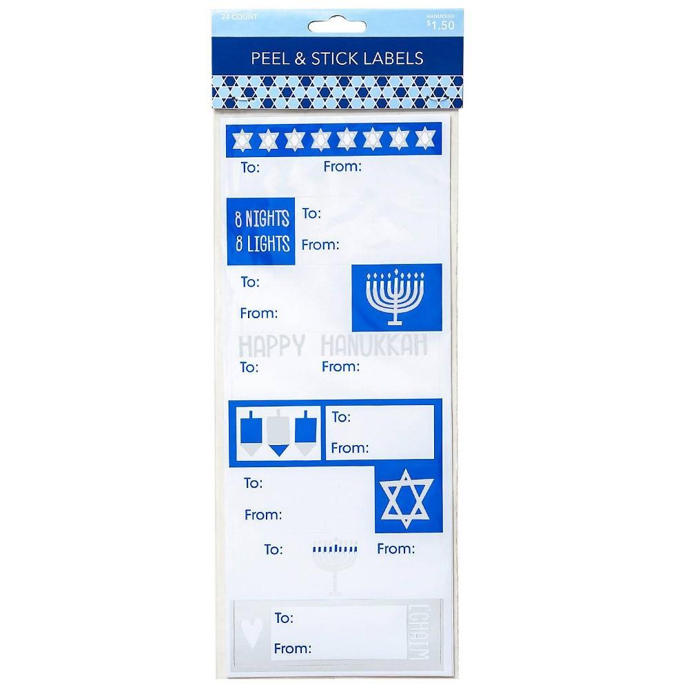 Image of Peel & Stick Hanukkah Gift Tags
