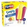 Simply Popsicle Berry Pineapple Ice Pops - 18ct - image 4 of 4
