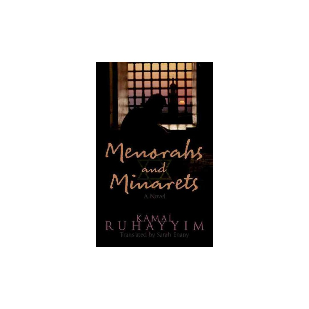 Menorahs and Minarets (Paperback) (Kamal Ruhayyim)