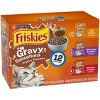 Purina Friskies Gravy Sensations Wet Cat Food Poultry Pouches with Chicken, Turkey & Beef - 3oz/12ct Variety Pack - image 4 of 4
