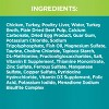 IAMS Healthy Adult Perfect Portions Turkey Recipe Wet Cat Food 2.6oz - image 3 of 4