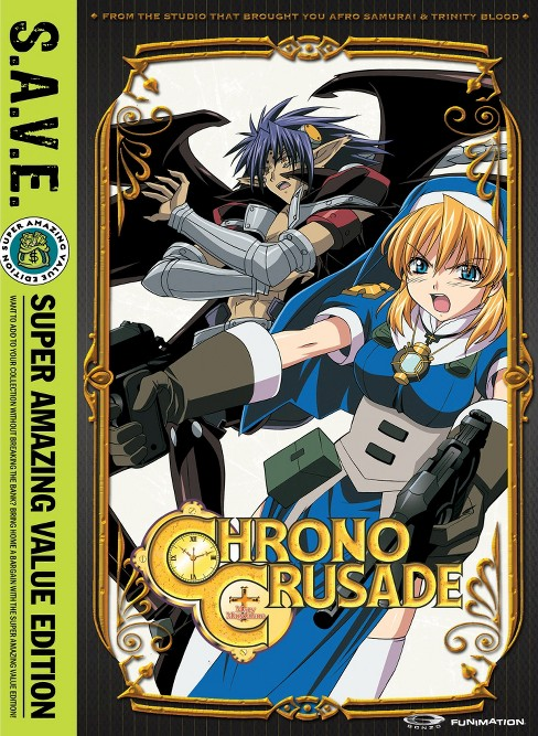 Chrono crusade:Complete series (DVD) - image 1 of 1