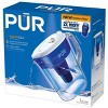 PUR Basic 7 Cup Pitcher - image 2 of 4