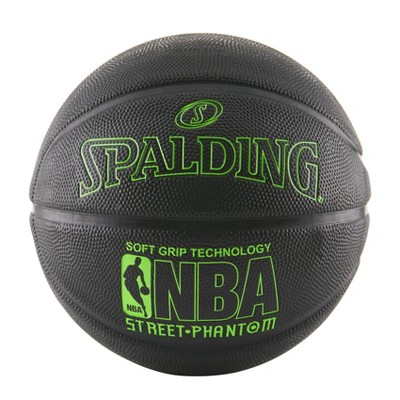 "Spalding NBA Street Phantom 29.5"" Basketball - Black"