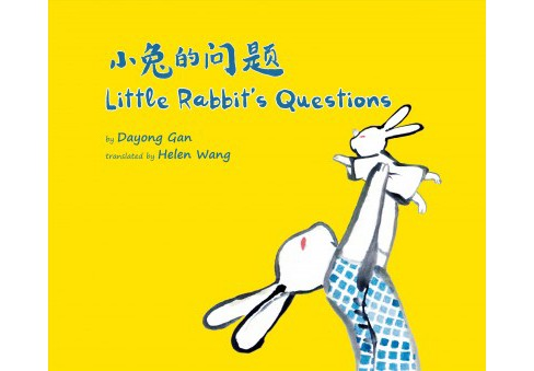 Little Rabbit's Questions (Bilingual) (Hardcover) (Dayong Gan) - image 1 of 1