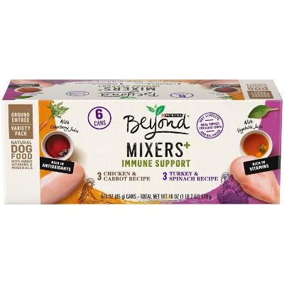 Purina Beyond Mixers Inmmune Support Chicken & Turkey Wet Dog Food - 3oz/6ct Variety Pack